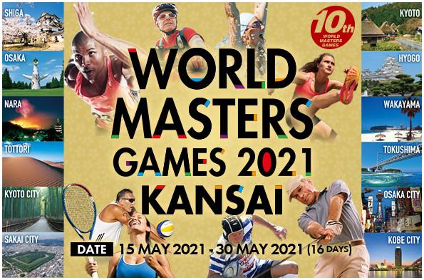 Masters 2021