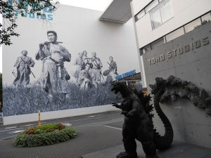 Godzilla TOHO studio